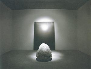 Lee Ufan: Silence Room